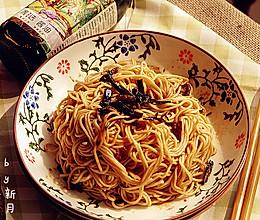 豆果菁选酱油----忘不了的葱油拌面的做法