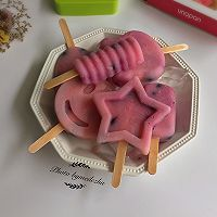 养乐多水果冰棒的做法图解7
