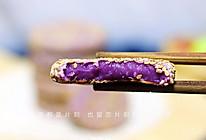 紫薯糯米饼的做法