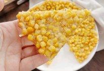 黄金玉米烙❗️饭店大菜在家轻松搞定❗️年夜宴客菜的做法