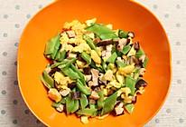 香菇荷兰豆炒鸡蛋的做法