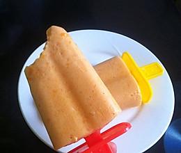 芒果酸奶雪糕的做法