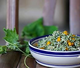 野菜南瓜藜麦饭的做法