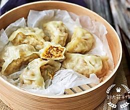 #晒出你的团圆大餐#牛肉大蒸饺的做法