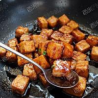 糖醋豆腐的做法图解7