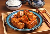 糖醋豆腐【孔老师教做菜】的做法