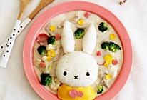 米菲兔奶酱蔬菜 宝宝立刻爱上吃蔬菜的做法