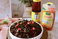 素菜也鲜美~清炒萝卜缨#太太乐鲜鸡汁芝麻香油#的做法