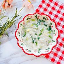 猪肝菠菜粥·辅食