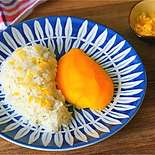 正宗泰国芒果糯米饭
