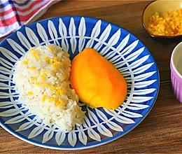 正宗泰国芒果糯米饭的做法