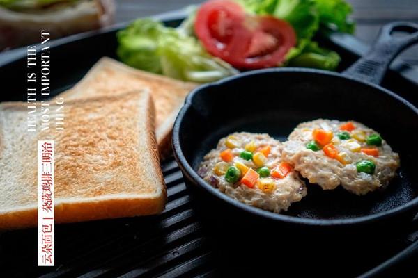 杂蔬鸡排三明治#松下煎烤箱NU-HX200S#的做法