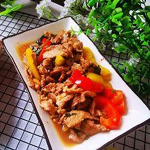 水煮肉片(水油焖煮法)#少盐饮食 轻松生活#