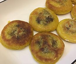 芒果饼的做法