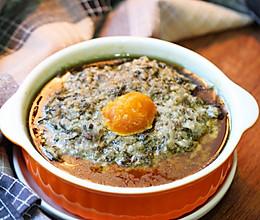 榄菜蒸肉饼的做法