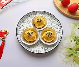 #元宵节美食大赏#酥皮汤圆的做法