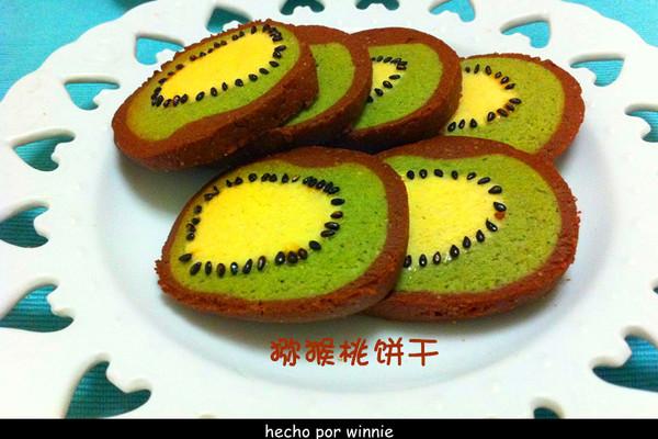 猕猴桃饼干的做法