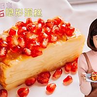 红宝石隐形蛋糕