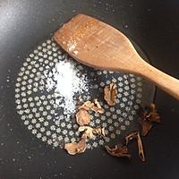 姜香暖胃枣的做法图解5