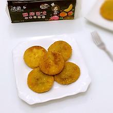 糯米南瓜饼#洁柔食刻,纸为爱下厨#