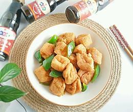 青椒油豆腐#中秋宴,名厨味#的做法
