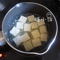 【可乐豆腐】论万能的可乐还能做什么的做法图解1