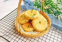#精品菜谱挑战赛#香葱烙饼的做法