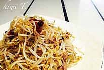 绿豆芽炒肉的做法
