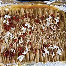 素烤金针菇