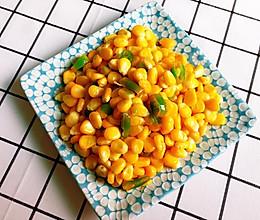 快炒玉米粒——鲜嫩多汁的做法