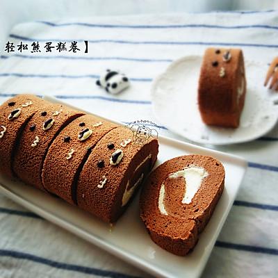 轻松熊奶油蛋糕卷