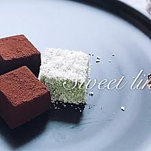 #美食新势力#抹茶巧克力小方 | 抹茶椰蓉小方