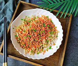 #钟于经典传统味#火腿肠蒸金针菇粉丝的做法