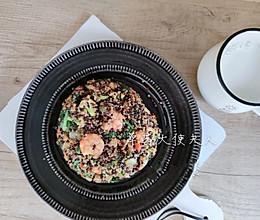 虾仁海鲜菇藜麦饭的做法
