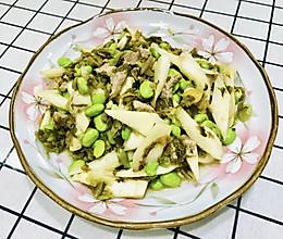 #我们约饭吧#清清爽爽的茭白毛豆咸菜炒肉片的做法