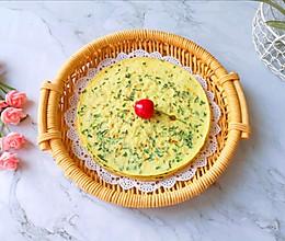 #助力高考营养餐#小蒜鸡蛋饼的做法