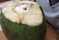 青椰子的打开方式的做法