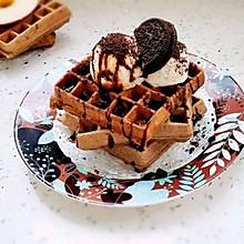 #换着花样吃早餐#奶香冰淇淋华夫饼