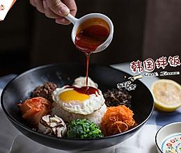 韩国拌饭#宴客拿手菜#的做法