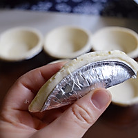 空气炸锅版榴莲酥的做法图解4