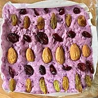 减肥减脂餐紫薯发糕#一汽呵成的做法图解11
