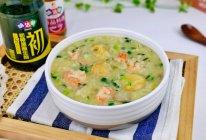 #名厨汁味,圆中秋美味#砂锅海鲜粥的做法