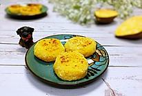 #憋在家里吃什么#脆皮红薯饼的做法