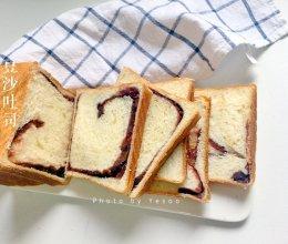 豆沙吐司面包-厨师机版的做法