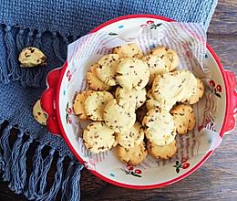蔓越莓玛格丽特饼干的做法