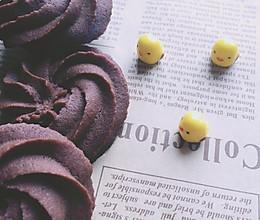 巧克力曲奇(超好挤)的做法