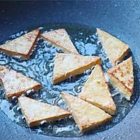 家常豆腐的做法图解3
