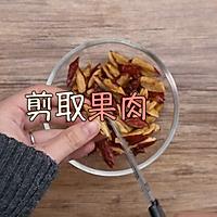 红枣发糕 | 太阳猫早餐的做法图解1