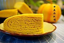 一见倾心的南瓜千层饼#香雪奥运#的做法