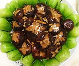 油菜扒香菇的做法